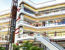 Metrogarden Alışveriş Merkezi