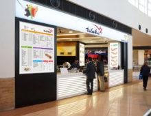 Bilakis Restoranı – MaltepePark AVM